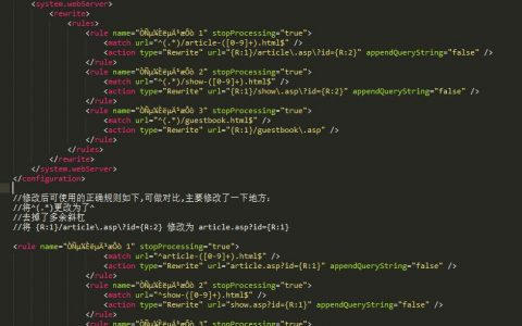httpd.ini伪静态规则转换为ii7规则后无法使用解决方法