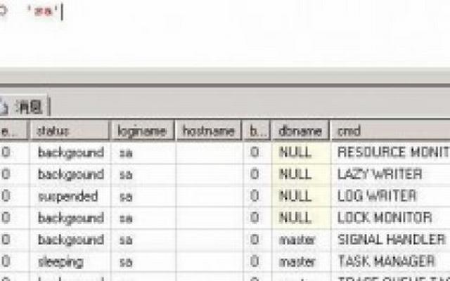 [原创]如何查看mssql数据库的连接数以及指定用户的连接