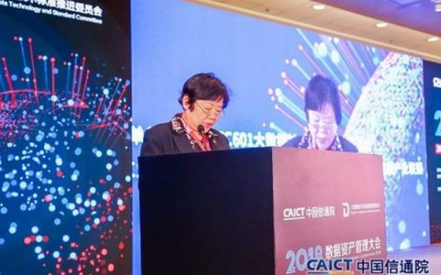 IDCC2018|中国通信标准化协会常务副秘书长代晓慧致辞