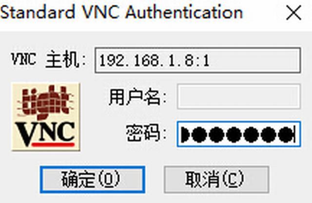Linux下vnc简单配置实现以及应用 idc资讯 第1张