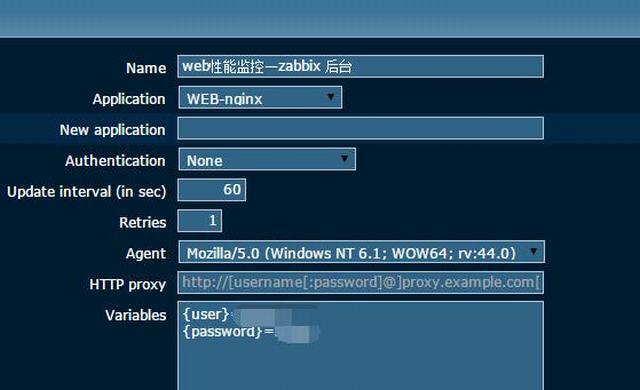 zabbix实战监控WEB网站性能(56) 监控工具 第1张