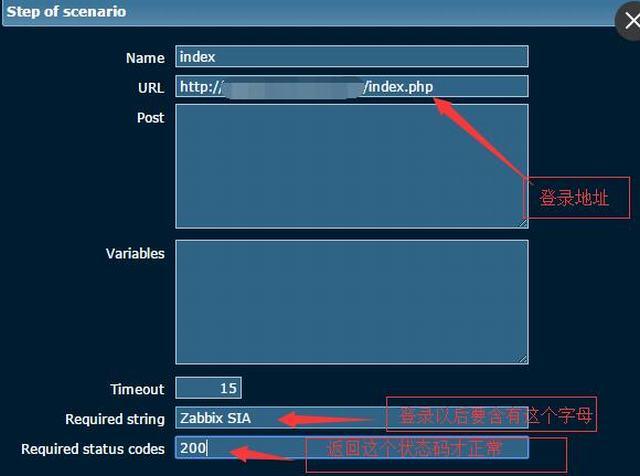 zabbix实战监控WEB网站性能(56) 监控工具 第2张