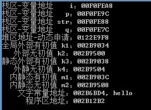 C/C++ 中 static 的用法全局变量与局部变量