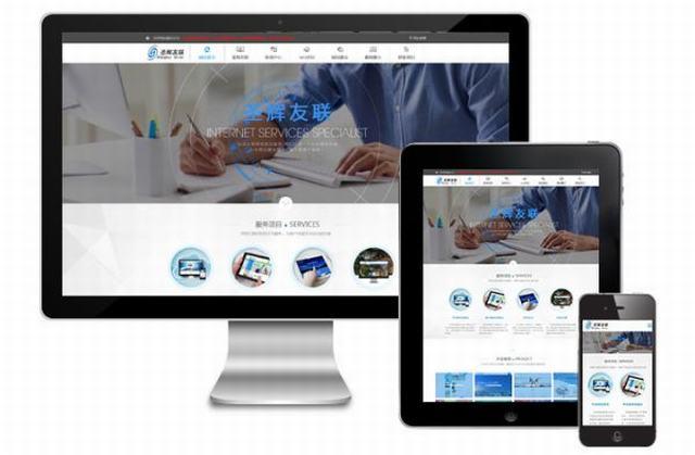 石家庄网站建设公司详解企业网站建设方案策划