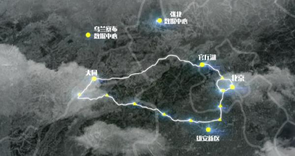 助力能源革命 中国首个超大规模电力直供数据中心产业基地正式启动