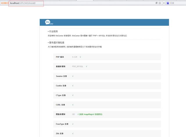 WeCenter一个开源免费的php+mysql社区问答系统 idc资讯 第1张