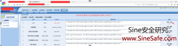 网站收到信息系统安全等级保护限期整改通知书解决办法