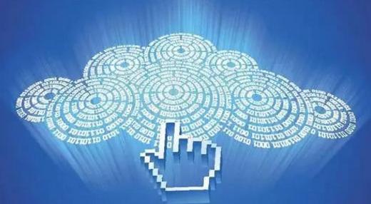 企业上云已成标配?创业者如何抢占互联网的新商机? idc资讯 第1张