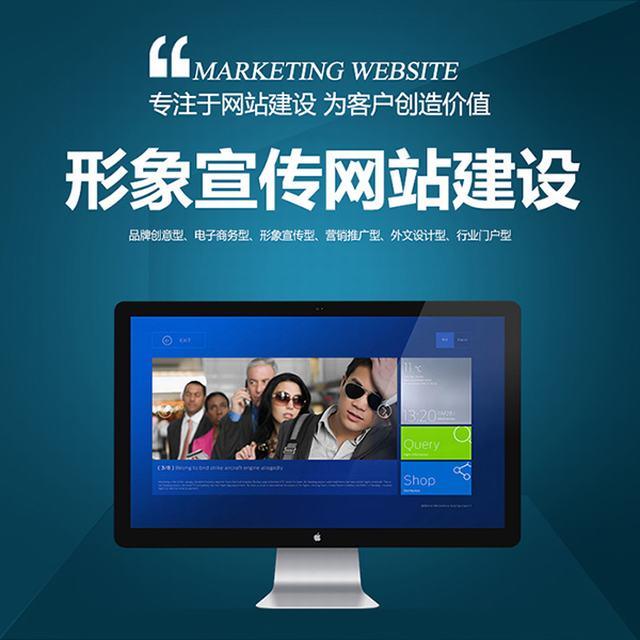 乌鲁木齐网站建设公司,有客寻向您说明做网站的作用