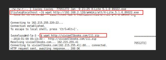 怎样利用Linux虚拟主机命令迁移网站数据 idc资讯 第3张