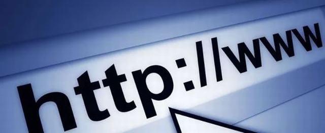 网站建设建站对企业有什么好处和作用? idc资讯 第2张