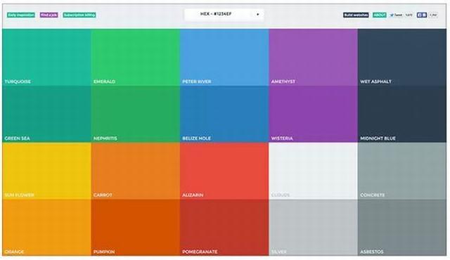 网站建设凸显效果的配色原则 idc资讯 第1张