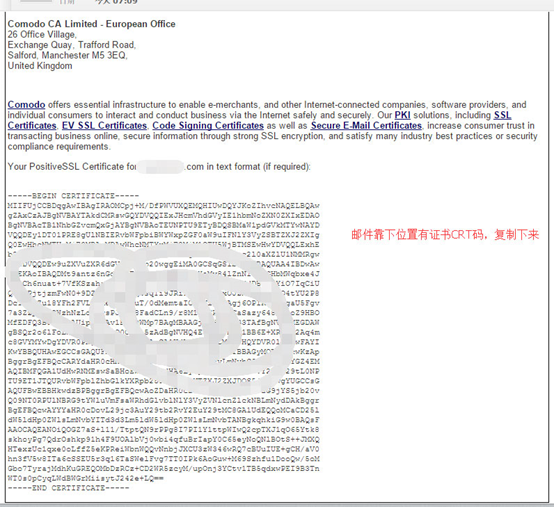 Windows操作系统服务器怎样安装SSL安全证书 idc资讯 第7张