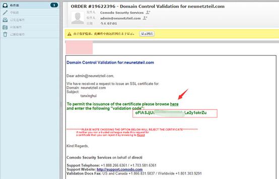 Windows操作系统服务器怎样安装SSL安全证书 idc资讯 第6张