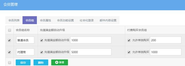 企业建站系统MetInfo V6.1.0 新功能介绍 idc资讯 第6张