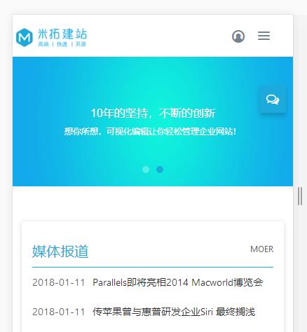 企业建站系统MetInfo V6.1.0 新功能介绍 idc资讯 第3张
