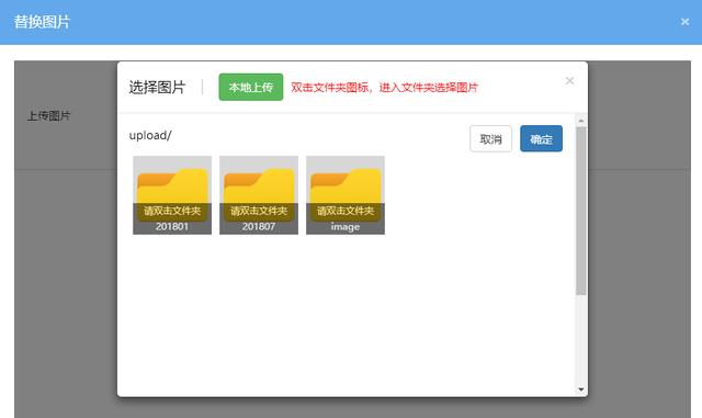 企业建站系统MetInfo V6.1.0 新功能介绍 idc资讯 第12张