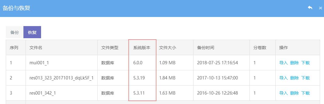 企业建站系统MetInfo V6.1.0 新功能介绍 idc资讯 第14张