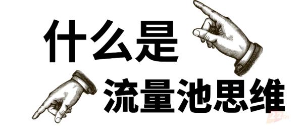 互联网流量角逐:官微,为企业而战! idc资讯 第1张
