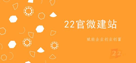 互联网流量角逐:官微,为企业而战! idc资讯 第2张