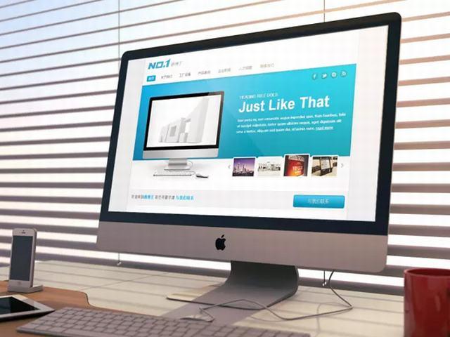网站建设对企业的有什么价值,为何需要做网站