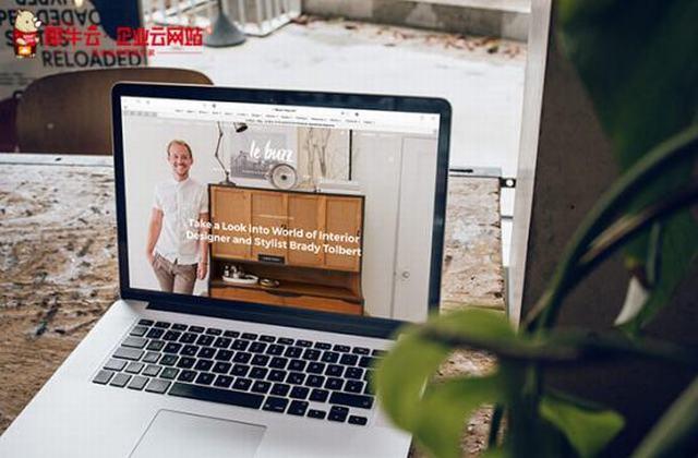 犀牛云企业云网站:当我们在谈论网站建设的时候,我们在谈论什么?