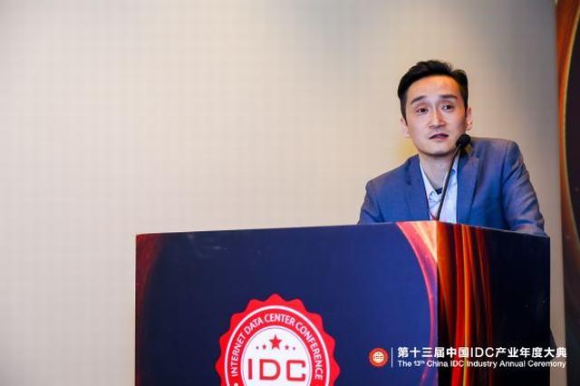 IDCC2018|锦富旗云总经理杨诚:先进节能技术打造高可靠绿色数据中心
