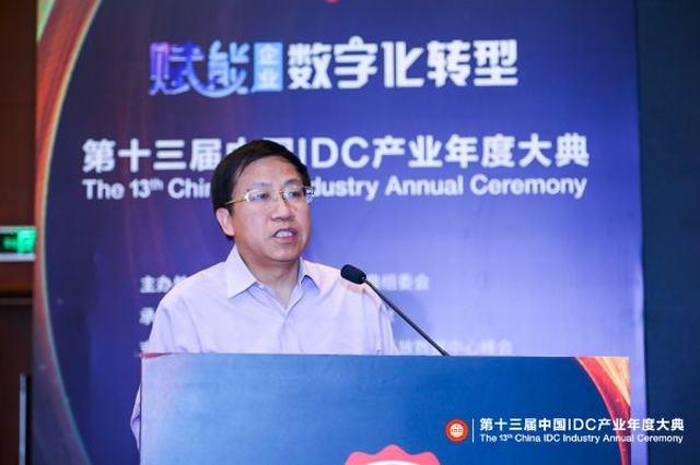 IDCC2018|ODCC金融专家组专家杨志国:应急管理在银行业数据中心的策略与实践