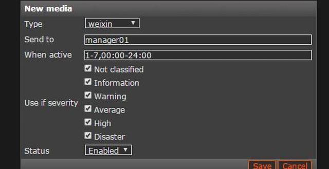 Zabbix监控平台如何通过使用微信接口实现微信报警 监控工具 第3张