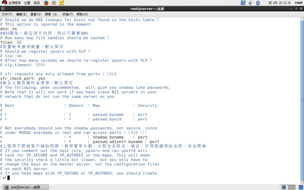 NIC身份验证服务端配置