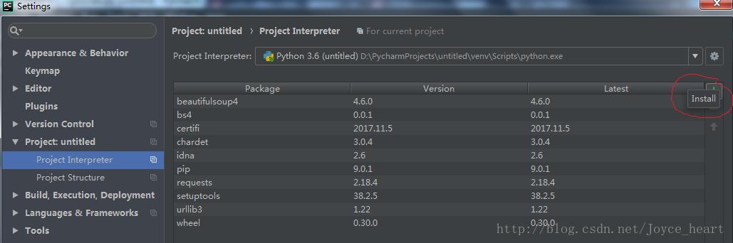 Pycharm 导入 Python 包、模块