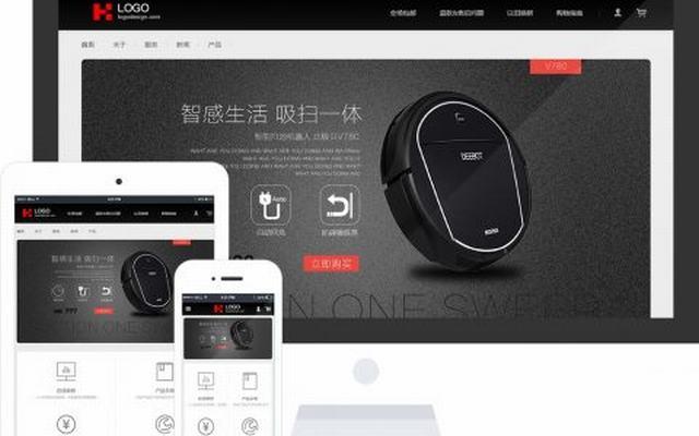 米拓模板:家电行业网站模板推荐