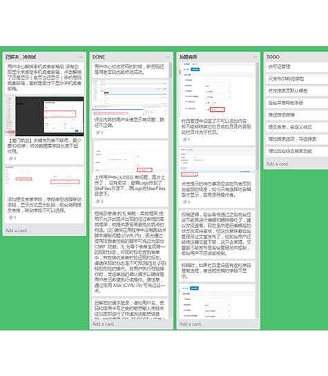 免费建站系统,推荐一款最近刚开源的CMS! idc资讯 第5张