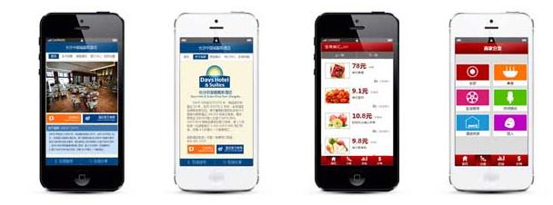 免费手机网站自助建站平台推荐 idc资讯 第1张