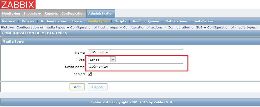Zabbix结合OneAlert实现免费电话报警以及微信、短信、邮件报警 idc资讯 第4张