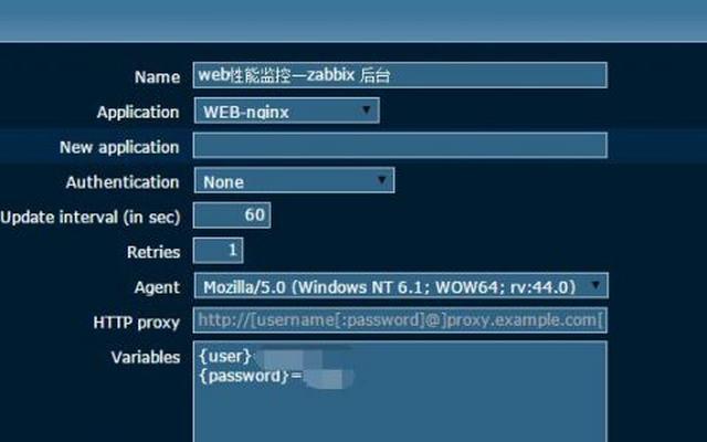 zabbix实战监控WEB网站性能(56)