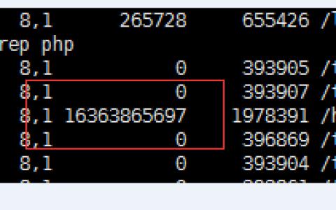 linux删除文件后空间没有释放问题解决办法