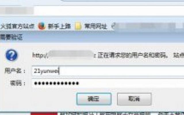 Nginx安全认证-nginx如何设置用户名和密码认证进行web访问