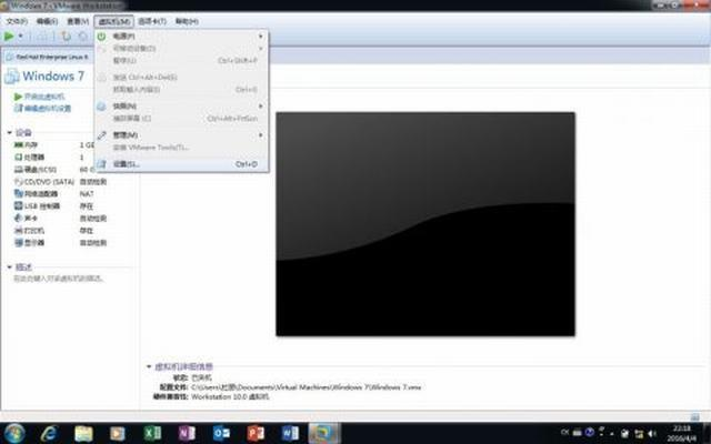 Linux支持ntfs挂载(内部实验)