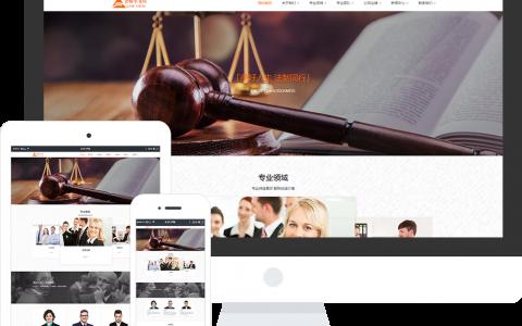 米拓模板:律师事务所网站模板推荐