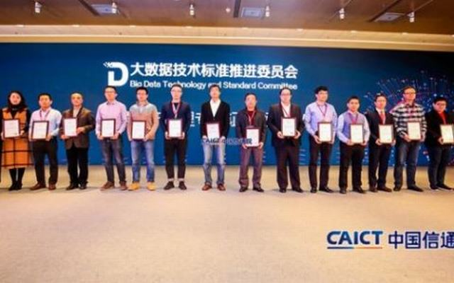 IDCC2018|数据资产管理专家证书颁发