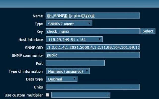 zabbix snmp自定义OID监控– nginx监控实例(53)