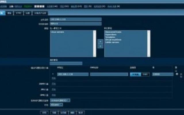 [原创]zabbix添加主机与主机组详细说明(13)