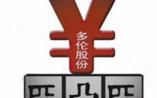 匹凸匹宣布出资500万元购买域名www.p2p.cn