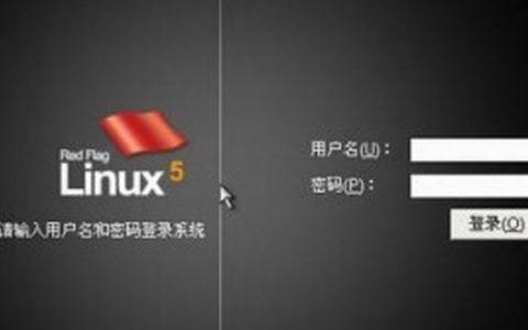 Linux系统软件安装常用方法
