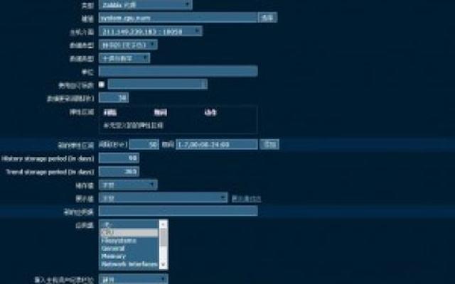 zabbix如何创建监控项item(19)