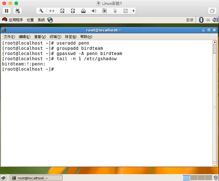Linux群组管理员 运维知识 第1张