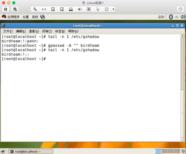 Linux群组管理员 运维知识 第2张