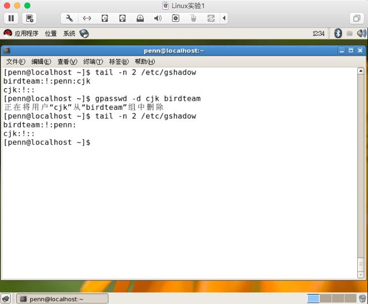 Linux群组管理员 运维知识 第4张