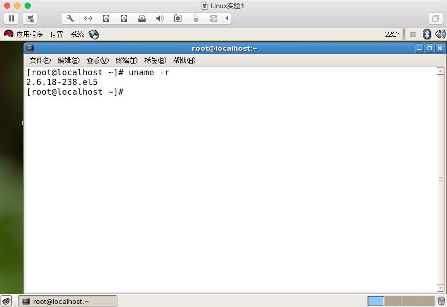 linux的内核升级 运维知识 第1张